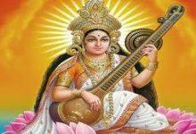Photo of जानिए कब हैं बसंत पंचमी, जानें क्या हैं पूजा का शुभ मुहूर्त और विधि