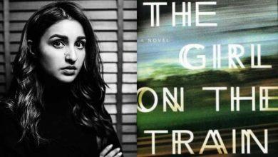 Photo of हाल ही में रिलीज हुआ परिणीति चोपड़ा की फ़िल्म द गर्ल ऑन द ट्रेन का पहला टीजर…..
