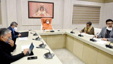 Photo of मुख्यमंत्री ने पत्रकार श्री पंकज अवस्थी के पिता के निधन पर व्यक्त किया गहरा शोक