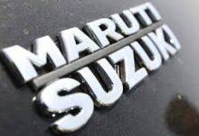 Photo of भारत की सबसे बड़ी कार कंपनी, मारुति सुजुकी ने शुरू की 'वन-स्टॉप ऑनलाइन स्मार्ट फाइनेंस' सुविधा
