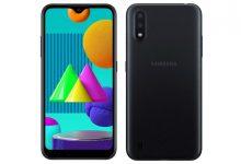 Photo of Amazon पर हुई लिस्टिंग के मुताबिक भारत में 2 फरवरी को लाॅन्च किया जाएगा Samsung Galaxy M02