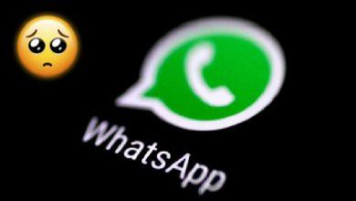 Photo of नई शर्तों के बीच WhatsApp ने प्राइवेसी को लेकर किया बड़ा खुलासा…
