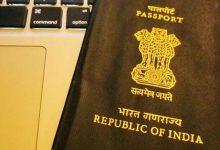 Photo of इन आसान टिप्स के जरिए अब  घर बैठे-बैठे ही पासपोर्ट के लिए कर सकेंगे आवेदन
