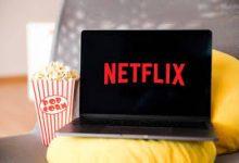 Photo of अब Netflix में खुद से डाउनलोड होंगी फिल्में और टीवी सीरीज…