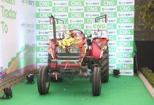 Photo of मोदी सरकार ने उठाया किसानों के लिए एक और कदम, CNG ट्रैक्टर से उठाया पर्दा