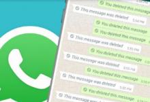 Photo of ऐसे… पढ़ें WhatsApp पर डिलीट किए गए मैसेज
