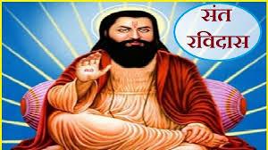 Photo of आज हैं गुरु रविदास जयंती, पढ़ें उनके ये… अनमोल वचन