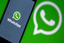 Photo of Whatsapp अपने यूजर्स के लिए लेकर आया शानदार फीचर, अब वीडियो भेजने से पहले…