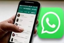 Photo of इन स्मार्टफोन्स में नहीं चलेगा अब WhatsApp यहां करें तुरंत चेक…