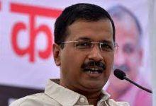 Photo of केजरीवाल सरकार आज पेश करेंगे बजट, दिल्ली को मिल सकता हैं बड़ा तोहफा…