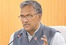 Photo of उत्तराखंड: त्रिवेंद्र रावत की कुर्सी पर मंडरा रहा हैं खतरा, जानिए कौन हो सकता हैं अगला सीएम…