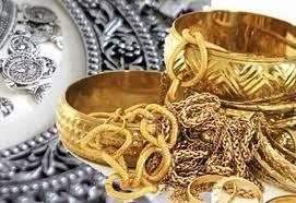 Photo of इस साल 5500 रुपये सस्ता हुआ सोना वायदा, जानिए कितनी है चांदी के भाव