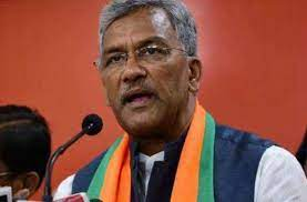 Photo of सीएम त्रिवेंद्र रावत ने दिया सीएम पद से इस्तीफा, जानिए कौन होगा अगला नया चेहरा…