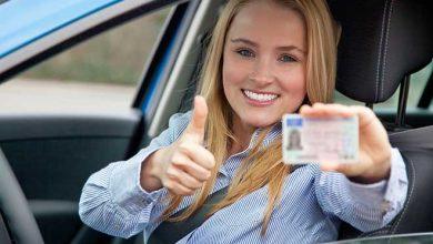 Photo of अब आप आसानी से बनवा सकते हैं ड्राइविंग लाइसेंस, जानें अप्लाई करने का पूरा प्रोसेस…