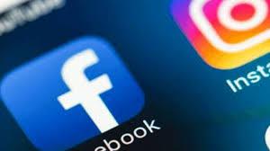 Photo of कंपनी लेकर आ रही है नया फीचर, अब Facebook और इंस्टाग्राम रील्स पर फीड कर सकेंगे न्यूज