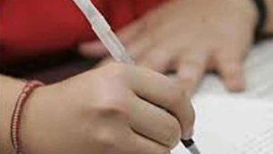 Photo of पंजाब स्कूल एजुकेशन बोर्ड ने बड़ा फैसला लेते हुए स्थगित की दसवीं व 12वीं की बोर्ड परीक्षाएं