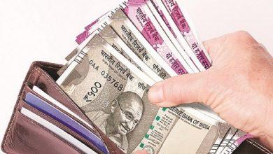 Photo of पैसों के साथ पर्स में नहीं रखना चाहिए ये 5 चीजें, वरना जीवन भर…