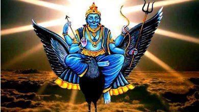Photo of भूल से भी शनिदेव की पूजा में न करें इस रंग प्रयोग, वरना लापरवाही पड़ेगी भारी