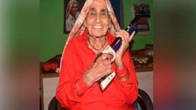 Photo of नहीं रही 'शूटर दादी' चंद्रो तोमर, कोरोना से थीं संक्रमित