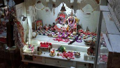 Photo of घर में अशांति का सबसे बड़ा कारण बनती हैं मंदिर से जुड़े ये खास नियम, रखें ध्यान…