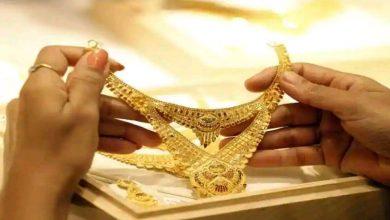 Photo of सस्ता हुआ सोना, 35057 रुपये में…