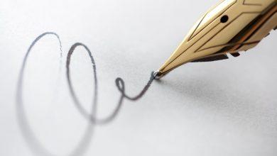 Photo of जीवन में मुश्किलें बढ़ाते हैं इन 5 चीजों का लेनदेन, भूलकर भी न करें…