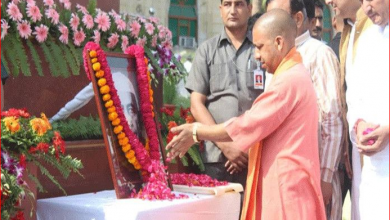 Photo of सीएम योगी ने चौधरी चरण सिंह की 34वीं पुण्य तिथि पर उनको माल्यापर्ण कर किया नमन
