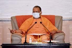 Photo of मुख्यमंत्री योगी ने वात्सल्य कोविड-केयर सेंटर का वर्चुअल माध्यम से किया लोकार्पण