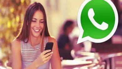Photo of फटाफट आजमाएं ये खास ट्रिक, ऐसे रखें WhatsApp यूजर्स अपनी सीक्रेट Chat