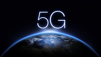 Photo of 5G प्रौद्योगिकी: उसके बारे में, रुझान और अवसर