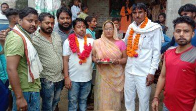 Photo of सरोजिनी नगर की ग्राम पंचायत लोनहा वार्ड नंबर 8 से ग्राम पंचायत सदस्य पद पर लक्ष्मी शर्मा भारी मतों से हुईं विजयी
