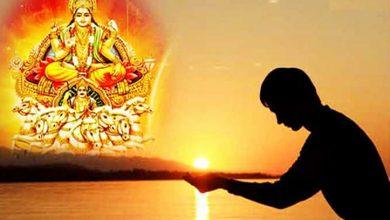 Photo of रविवार को करें सूर्यदेव की उपासना, दूर हो जाएंगे सारे रोग