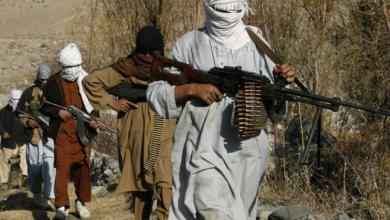 Photo of आतंकी संगठन तालिबान को लेकर अफगानी प्रवासियों ने दुनियाभर में पाकिस्तान के खिलाफ किया प्रदर्शन…