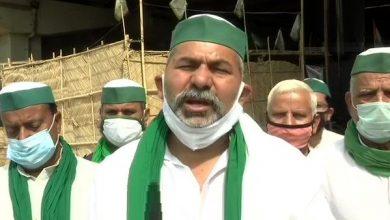 Photo of जंतर-मंतर पर किसानों ने लगाई संसद,  दिल्ली पुलिस ने 200 किसानों को…