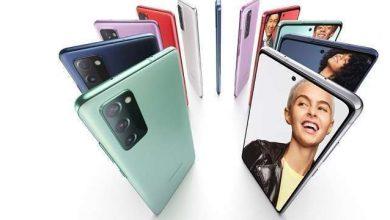 Photo of Samsung Unpacked Event का ऐलान, अगले माह 3 अगस्त को  Samsung के ये शानदार स्मार्टफोन होंगे लॉन्च, पढ़े पूरी खबर