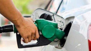 Photo of 32 रुपये महंगा हुआ पेट्रोल, पूरी खबर पढ़कर उड़ जाएगी आपकी नींद…