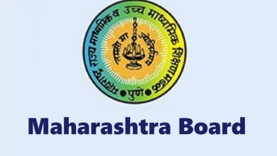 Photo of कल दोपहर 1 बजे घोषित होगा महाराष्ट्र बोर्ड 10वीं परीक्षा का परिणाम…
