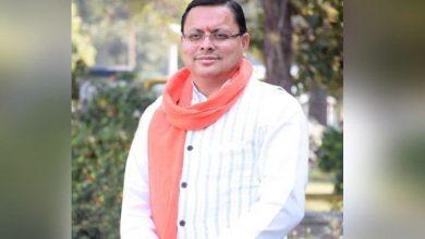 Photo of ख़राब मौसम के चलते, मुख्यमंत्री पुष्कर सिंह धामी का गोपेश्वर दौरा रद्द…