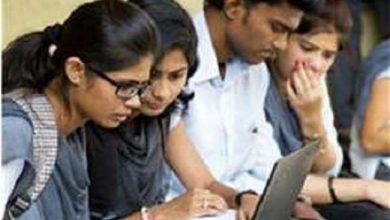 Photo of कर्नाटक सेकंड प्री यूनिवर्सिटी कोर्स 12वीं कक्षा के परिणाम घोषित, चेक करें डिटेल्स