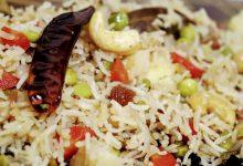 Photo of बेहद मजेदार तरीके से घर पर बनाए, स्वादिष्ट वेज पुलाव..