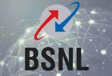 Photo of BSNL ने लॉन्च किया सबसे सस्ता इंटरनेट प्लान, मात्र 3 रुपये से भी कम में मिलेगा…