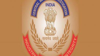 Photo of जम्मू-कश्मीर में फर्जी गन लाइसेंस मामले में CBI ने प्रदेश के छह जिलों और दिल्ली समेत कुल 40 ठिकानों पर एक साथ की छापेमारी