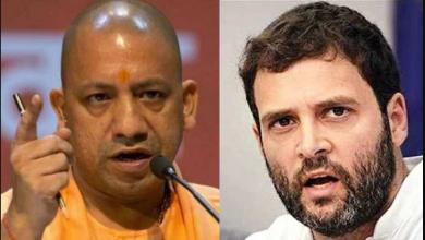 Photo of इस बात पर सीएम योगी ने राहुल गांधी को दिया करारा जवाब, कहा-आपके विभाजनकारी संस्कारों से पूरा देश परिचित है।