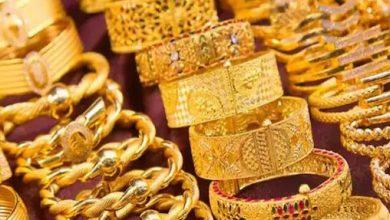 Photo of सोने के भाव में आई इतनी गिरावट, जानें ताजा भाव…