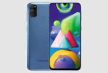 Photo of ऐमजॉन पर Samsung Galaxy M21 की शानदार सेल, कैशबैक के साथ…