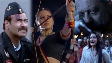 Photo of फिल्म 'भुज: द प्राइड ऑफ इंडिया' का ट्रेलर हुआ रिलीज, एक के बाद एक कमाल के सीन…