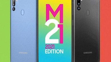 Photo of भारत में लॉन्च हुआ Samsung Galaxy M21 2021 एडिशन, जानें कीमत और खासियत…