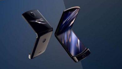 Photo of Flipkart पर Moto Razr फोल्डेबल फोन बेहद ही कम कीमत पर है उपलब्ध, मिल रही हैं शानदार डील