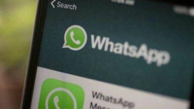 Photo of Whatsapp Group में आए मैसेज का ऐसे करें प्राइवेट रिप्लाई, जानिए क्या है पूरा प्रोसेस