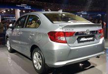 Photo of 18 अगस्त को होगी लॉन्च नई Honda Amaze, जानें कमाल की खासियत…